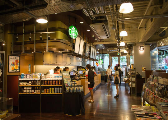 Starbucks inside the bookstore