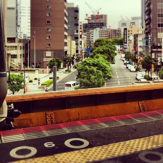 Fukushima station