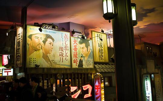 Inside of ramen museum