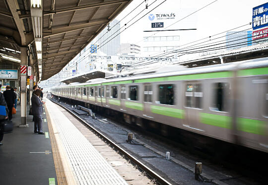 Yamamote Line