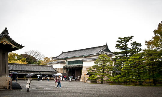 Nijo Castle Entry (from inside)