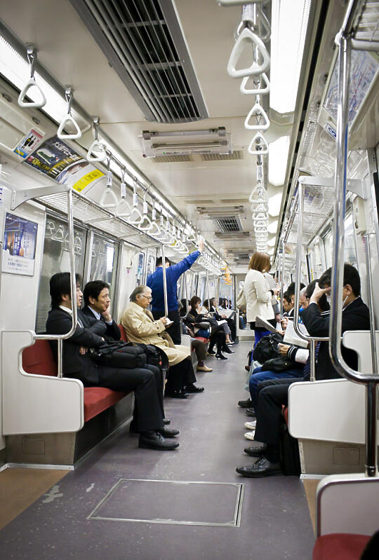 Train back to Hamamatsuchu Station