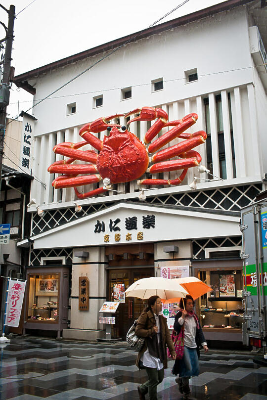 Restaurant with gigantic crab in the mall