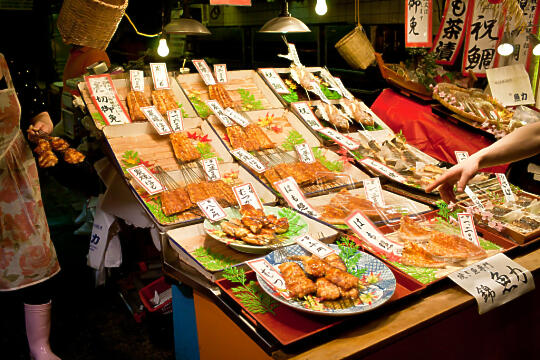 More prepared food... unagi?... at Nishiki Market