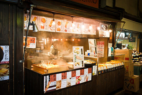 More prepared food at Nishiki Market