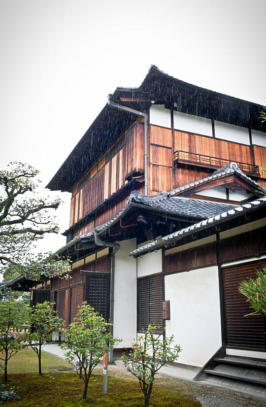 Another building at Nijo Castle
