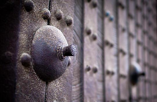 Nishi Mon Gate