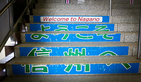 Arriving in Nagano