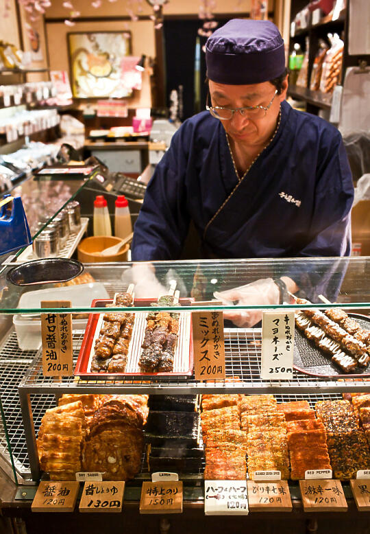 Rice crackers at Nishiki Market