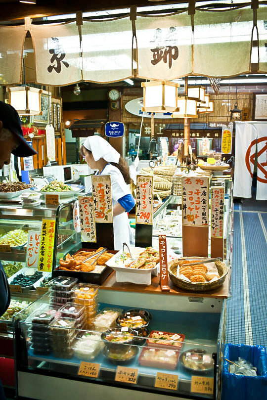 Prepared food at Nishiki Market
