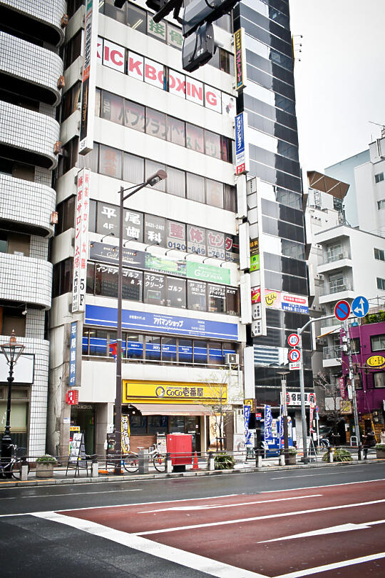 CoCo Ichiban Curryhouse