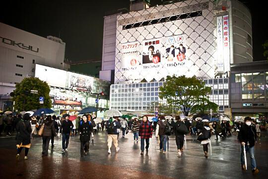 Rainy Tokyo streets