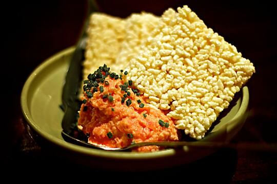 Spicy Tuna Dip