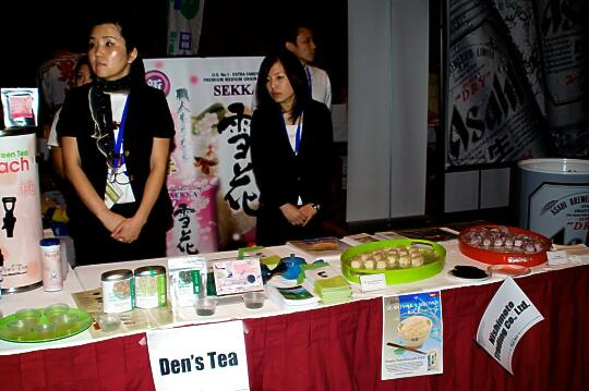 Green Tea and Tea-Flavored Rice Balls