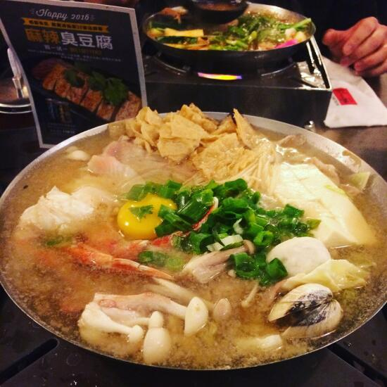 Japanese miso hot pot