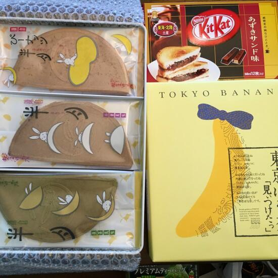 Japan loot